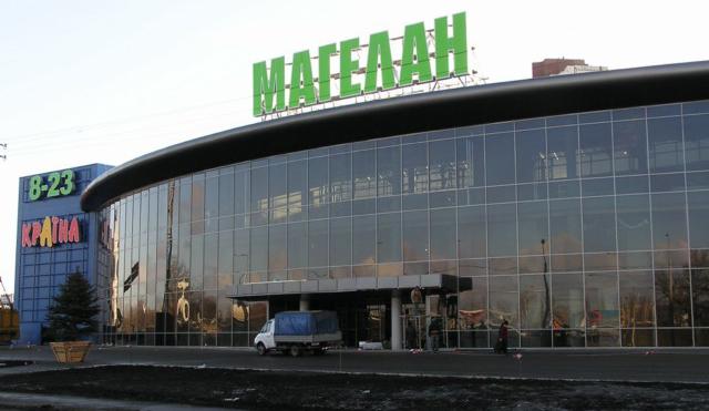Shopping mall «MAGELAN» , Kiev. 29 000 sq.m.