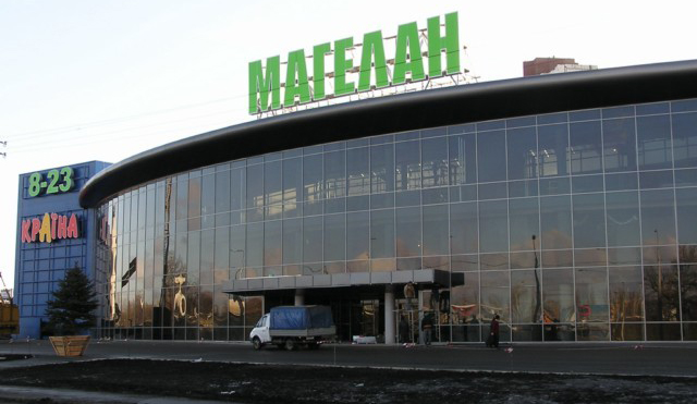 Shopping mall «MAGELAN» , Kiev. 29 000 sq.m.